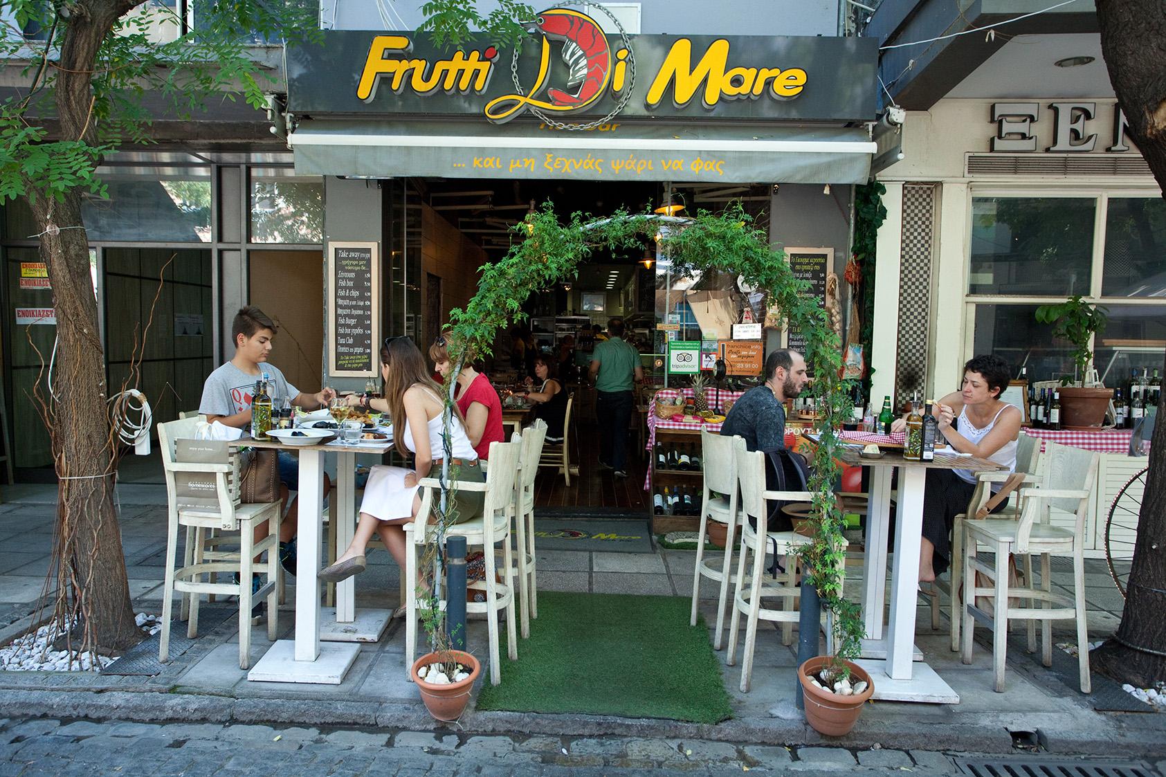 Frutti Di Mare (2)